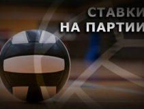 ставки на волейбол по стратегии